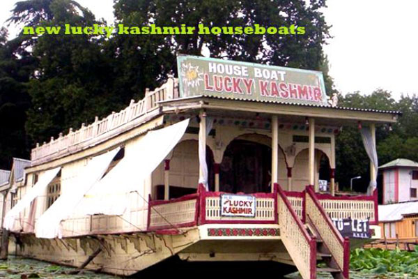 Best Houseboat Srinagar